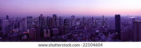 Osaka Skyline - view from the Umeda Sky Building - stock photo
