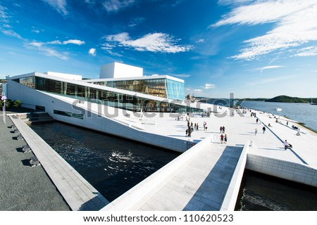 OSLO, NORWAY - AUGUST 11: View on a side of the National Oslo Opera House on August 11, 2012, which was opened on April 12, 2008 in Oslo, Norway - stock photo