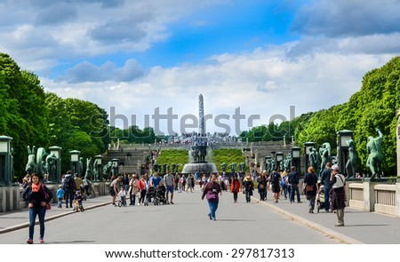 Oslo, Norway. Vigeland's park - a famous tourist attraction. Taken on 2017/06/14 - stock photo