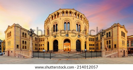 Oslo parliament - panorama - stock photo