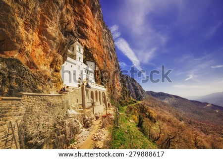 Ostrog monastery in Montenegro - St. Vasilije Ostroski (upper church) - stock photo