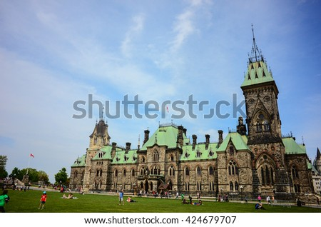 Ottawa, Canada - May 21, 2016: Parliament Hill in Canadian capital Ottawa a day before Queen Victoria day.East block facade. - stock photo