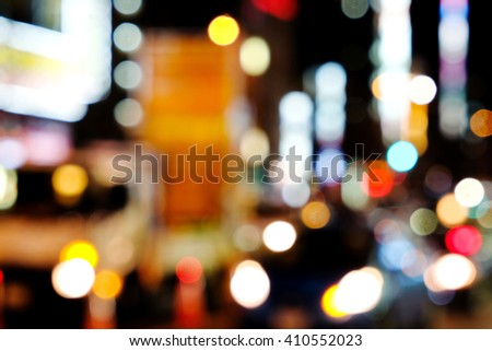 Out of focus lights in tokyo street at night  - stock photo