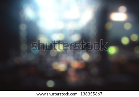 Out-of-focus shimmering background of a concert hall stage set - stock photo