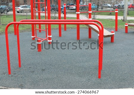 Outdoor children sport complex in the court playground - stock photo