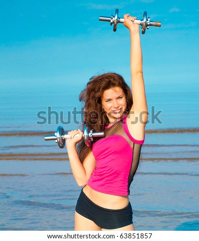 Outdoor Gym - stock photo