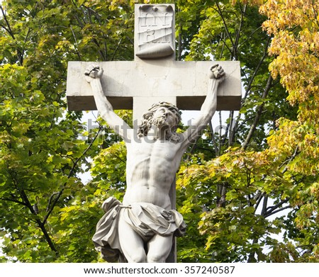 Outdoor Statue of Jesus  - stock photo