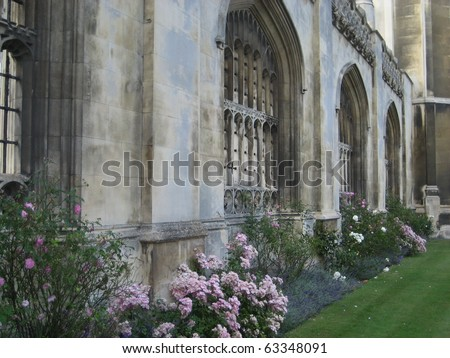 Outer buildings of King's College in Cambridge, UK - stock photo