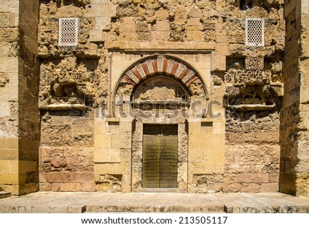 Outside the mosque of Cordoba. Detail of the West facade. - stock photo