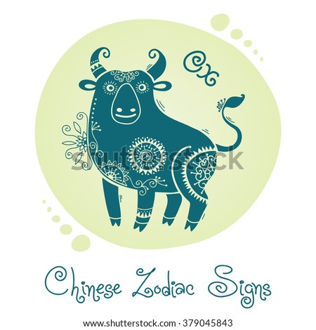Ox. Chinese Zodiac Sign. Silhouette with ethnic ornament. - stock photo