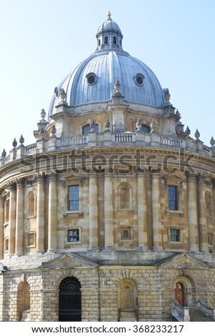 Oxford Camera showing brickwork UK - stock photo