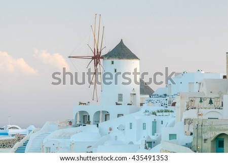 Oya. White windmills. - stock photo