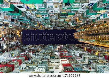 Packed building in Hong Kong - stock photo