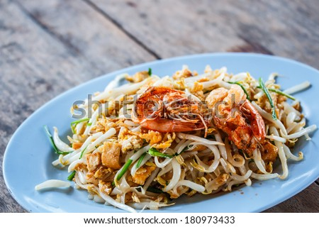 Pad Thai, stir-fried rice noodles, is one of Thailand's national - stock photo