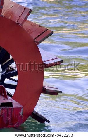 Paddle boat - stock photo