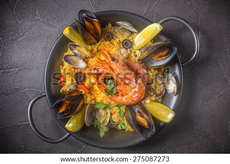 paella Spanish food - stock photo