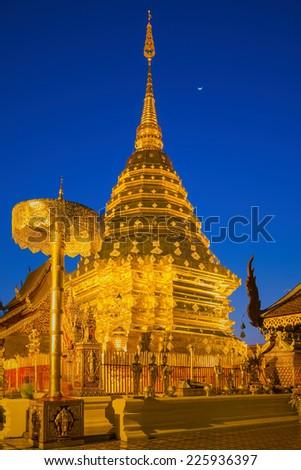 Pagoda at Phra That Doi Suthep temple, Chiang Mai, Thailand.  - stock photo