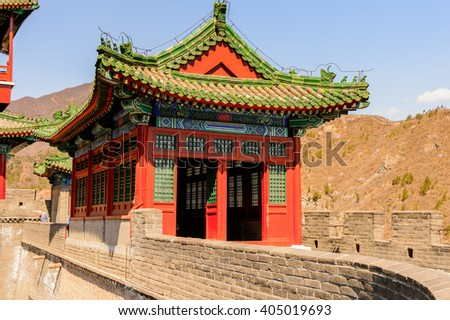 Pagoda at the Great Wall of China. One of the Seven Wonders of the world. UNESCO World Heritage Site - stock photo