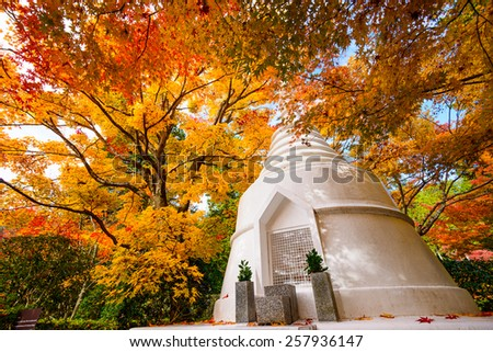 Pagoda during the fall at Ryoan-ji in Temple Kyoto, Japan. - stock photo
