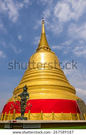 Pagoda in Golden mountain, Buddhist temple in Bangkok - stock photo