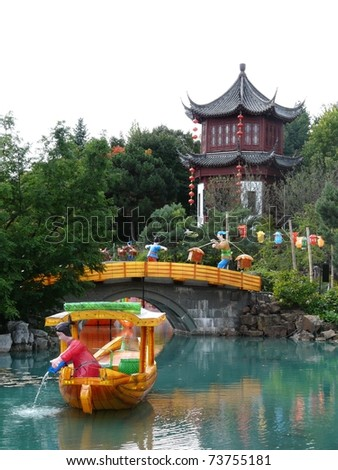 Pagoda in the Chinese Gardens at the Botanic Gardens in Montreal, Canada during the lantern festival - stock photo