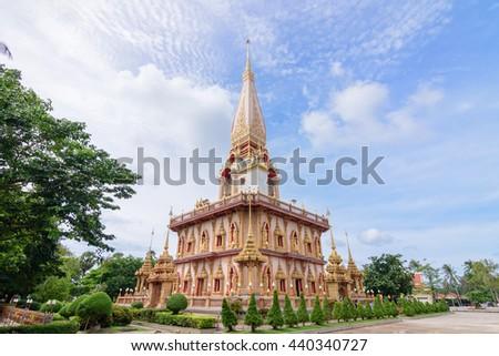 Pagoda in wat chalong or chalong temple at Phuket Thailand - stock photo