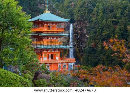 Pagoda of Seiganto-ji Temple at Nachi Katsuura  with Nachi no Taki fall, a UNECO world heritage site. - stock photo