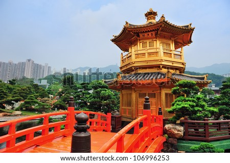 Pagoda style Chinese architecture in garden in Hong Kong. - stock photo