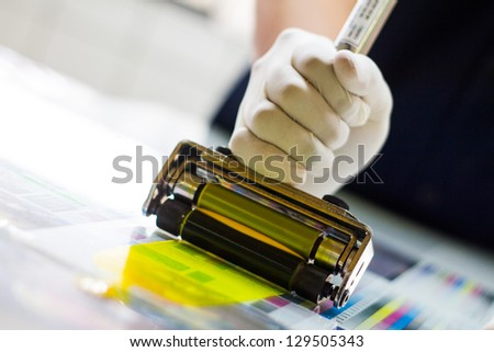 Paint lab in the industry - stock photo