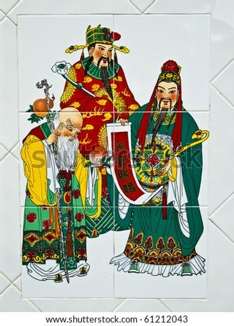 Painting on ceramic wall in Chinese's temple, Image of  three gods of China that mean to the wealthy life. - stock photo