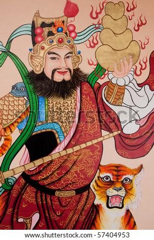 Painting the legendary samurai. - stock photo