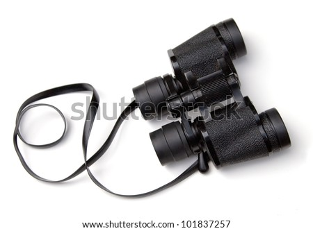 Pair of binoculars - stock photo