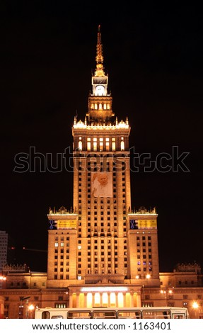 Palace of Culture and Science in Warsaw on the 1st anniversary of pope's death - stock photo