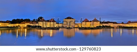 Palace of Nymphenburg Munich, Germany - stock photo