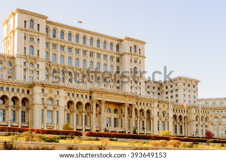 Palace of the Parliament (Palatul Parlamentului), Bucharest, Romania.  Palace is the world's largest civilian building with an administrative function and heaviest building. - stock photo