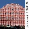 Palace of the Winds, Jaipur, India - stock photo