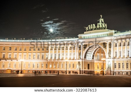 Palace Square in Saint Petersburg, Russia. Night photography. The monuments on the square -  Winter Palace of Russian tsars, Empire-style Building of the General Staff and Alexander Column in center. - stock photo