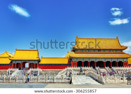 Palaces, pagodas inside the territory of the Forbidden City Museum in Beijing in the heart of city,China. - stock photo