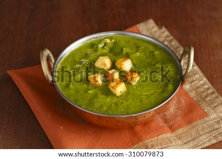Palak Paneer , Indian food Spinach and Indian cottage cheese curry - Side dish for Rice and Flatbread  - stock photo
