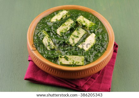 palak paneer , spinach curry , indian food  - stock photo