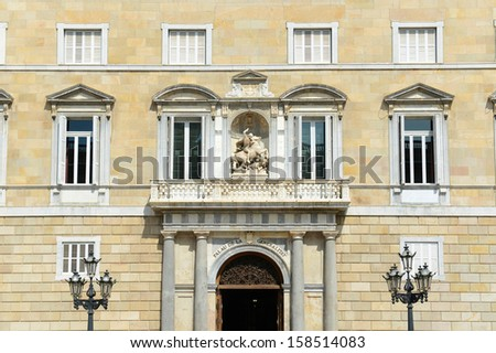 Palau de la Generalitat de Catalunya at the Old City (Ciutat Vella) of Barcelona, Catalonia, Spain. This Renaissance style building dates back in medieval and it houses seat of government of Catalonia - stock photo