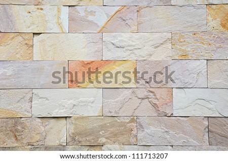 Palimanan stone wall - stock photo
