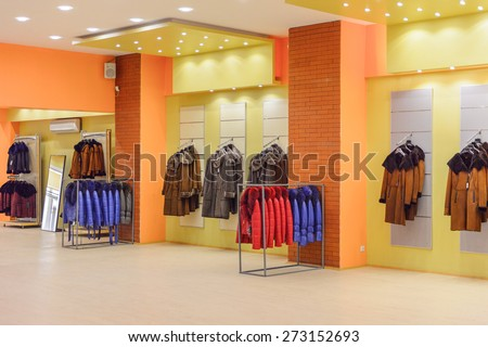 PAMUKKALE, TURKEY - APR 18, 2015: Leather studio Romanov in Turkey. It's a popular destination for the people looking for a good quality leather clothes - stock photo
