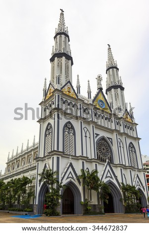 PANAMA CITY -AUG-27-2015:  Iglesia Del Carmen Panama   Catholic Church  in down town. The city is the political, art and administrative center of the country. - stock photo