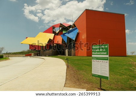 Panama City, Panama - March 22, 2015: view of the entrance of Parque de la Biodiversidad, or Biodiversity Park, a museum of natural science located in the Amador or Causeway island - stock photo