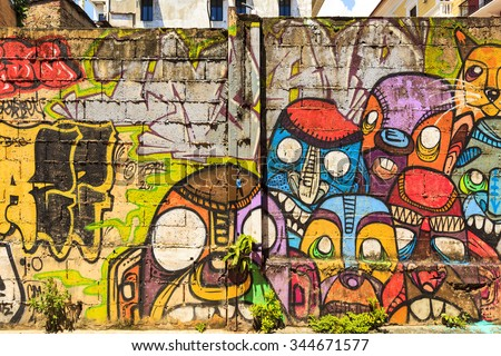 PANAMA CITY 24-10-2015 PANAMA: Street art by unidentified artist. The well placed art tolerated by the city and well blend in the Old Town. The city is also the political and administrative center. - stock photo