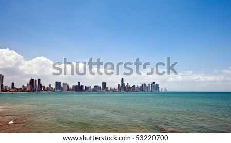 Panama city view at the downtown highrise buildings - stock photo