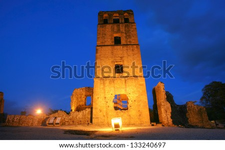 Panama La Vieja, old Spanish city destroyed by pirates. The UNESCO heritage ruins at far are of the cathedral & its main structures. Photo taken from outside ruins in the sunset. - stock photo