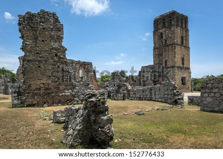 Panama Viejo Ruins, Panama City, Panama, Central America - stock photo