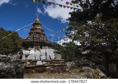 PANGBOCHE, NEPAL - CIRCA OCTOBER 2013: Buddhist stupa in Pangboche circa October 2013 in Pangboche. - stock photo
